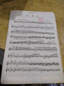 协奏曲 贝多芬曲
