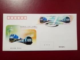 2019—13《中欧班列·义乌-马德里》邮票首日封(中国集邮总公司)