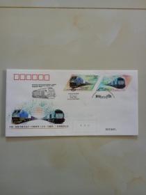 2019—13《中欧班列·义乌-马德里》中·英文版邮票首日封(中国集邮总公司)