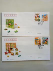 2019-11儿童游戏(二)邮票首日封1套(中国集邮总公司)