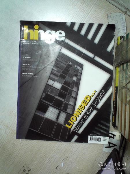 HINGE 2012 NOVEMBER  铰链2012年11月 (英文)(02).