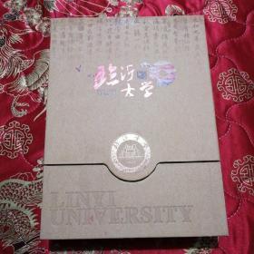 临沂大学精品典藏(DVD18碟装)