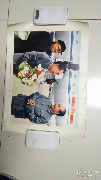 毛主席和周总理、朱委员长在一起(老年画)