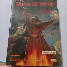 (游戏光盘)魔法师传奇(中文做1CD+手册)