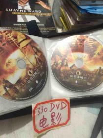 盗墓迷城3 上下部裸碟2碟DVD电影