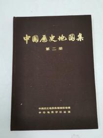 中国历史地图集(第二册)