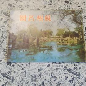 ��宸����� 棣�娓�1960骞村���� 涓��介���