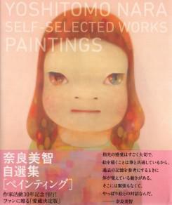Yoshitomo Nara: Self-selected Works:Paintings