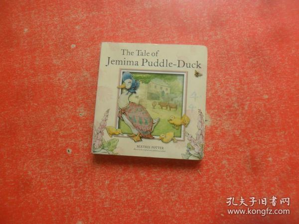 The Tale of Jemima Puddle-Duck Board Book 杰米玛·帕德尔鸭的故事(卡板书)