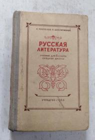 PYCCKAR俄语原版  详见图