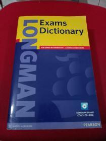 LONGMAN  Exams Dictionry(含光盘一张)