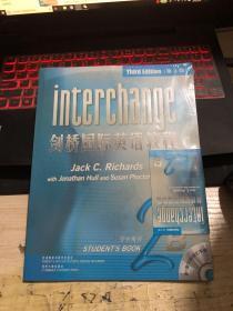 剑桥国际英语教程2B(学生用书)(第3版)