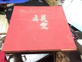 武者小路写实画文集-第1册 西洋的美术家(日文原版凸版印刷)
