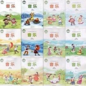 湘艺版小学音乐全套12本音乐书 湖南文艺出版社