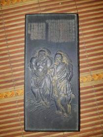 墨(胡开文监制)