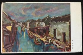 日本军事明信片(实寄片) 苏州狮子林 水都苏州 绘画版彩印 两张合售  现货包挂刷