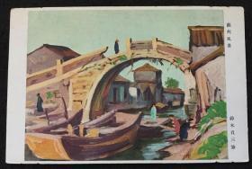 日本军事明信片 苏州郊外苏州风景 苏州所见 绘画版彩印 三张合售 现货包挂刷