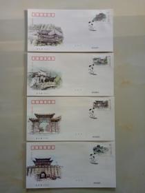 2019-10中国古镇(三)邮票首日封1套(中国集邮总公司)