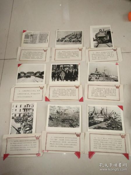 美帝国主义侵略中国由来已久展览照片(30张稀少)