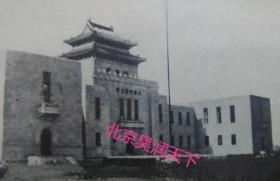 1936年新落成的上海市图书馆