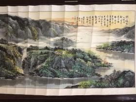 著名画家安泉岭山水