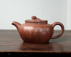 50年代早期正品宜兴紫砂厂老紫砂壶清水泥筋纹狮球壶