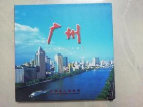 广州  (邮票册 )