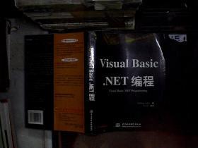 Visual Basic·NET编程