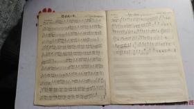 音乐手稿    外文乐谱    诺波利之歌