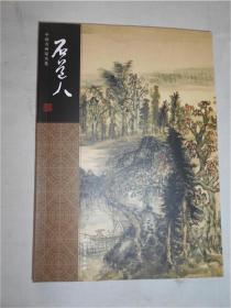 中国名画家全集:石谿