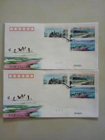 2019—15《鄱阳湖》邮票首日封2套(中国集邮总公司)