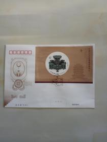 2019-12 中国武汉2019世界集邮展览 小型张首日封1套(中国集邮总公司)