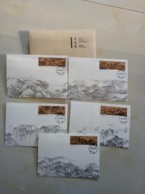 2019-16五岳图邮票极限片1套(中国集邮总公司)
