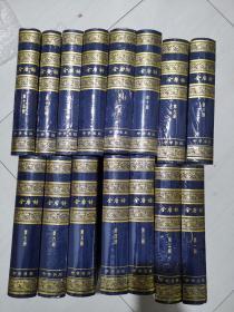 全唐诗:增订本 (精装,全十五册) 正版塑封实物图