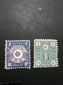 韩国古典老邮票2张 新票 1850-1870 目录价高 有背胶