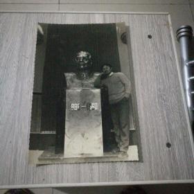 老照片一张   (宽16厘米,高25厘米)