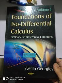 Foundations of iso-differential calculus   现货