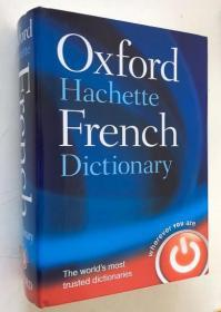 Oxford-Hachette French Dictionary  牛津-阿切特法语词典   精装大厚本牛津法语词典   库存书