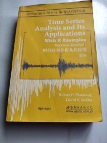 时间序列分析及其应用(第2版)