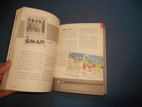 广告@日本-第二版-16开