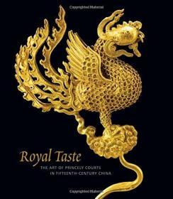 Royal Taste: The Art of Princely Courts in Fifteenth-Century China 皇家品味:15世纪中国宫廷艺术