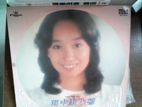 黑胶唱片  陈美玲