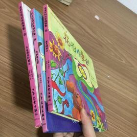绘本 精装 亲亲宝贝音乐故事集 春(花儿的宴会、大家都是好朋友、妈妈我爱你)3册合售