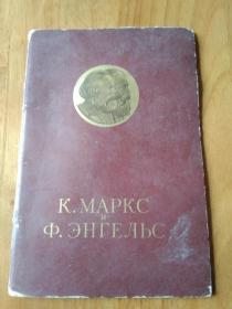外文书k.makc