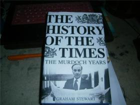 The History of the Times: The Murdoch Years(voiume vll 1981--2002)