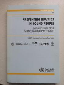 PREVENTING HIV/AIDS IN YOUNG PEOPLE       <在年轻人中预防艾滋病毒/艾滋病>