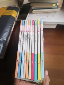 学会管自己 (歪歪兔独立成长童话)全10册