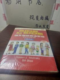 朗文国际英语教程2(学生用书·练习册)(最新版)