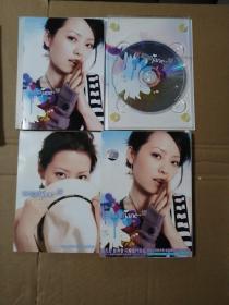 CD靓颖带2006年精美月历吊饰