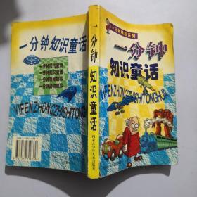 影子先生和小姑娘恰恰的故事:超级幻想童话